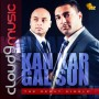 Cloud 9 Music - Kan Kar Gal Sun